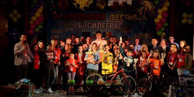 """XXIV Международен детски Великденски фестивал – Босилеград 2017"" приключи"
