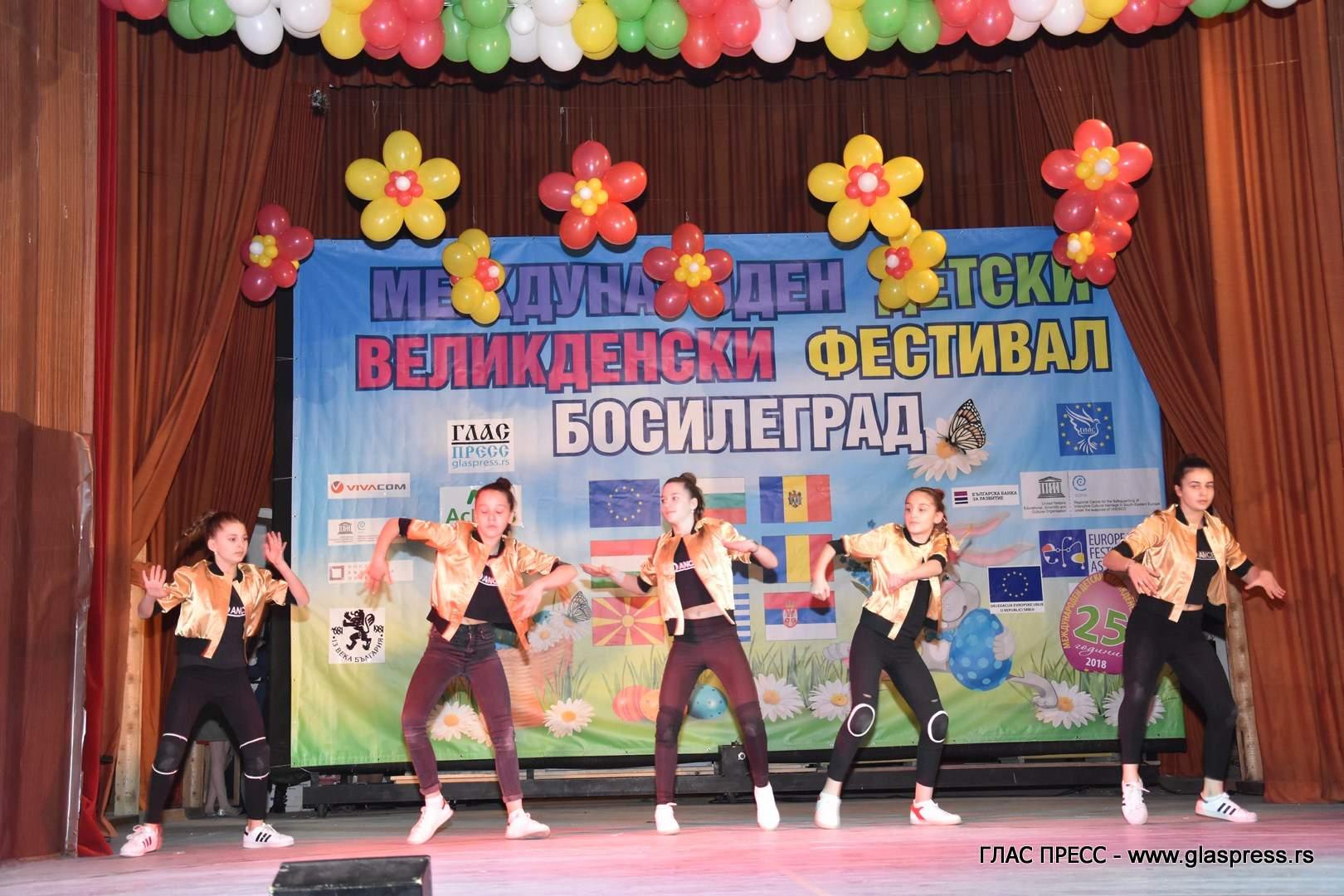 Фотогалерия от 25-ти Великденски фестивал в Босилеград, снимки от гала концерта 08.04.2018