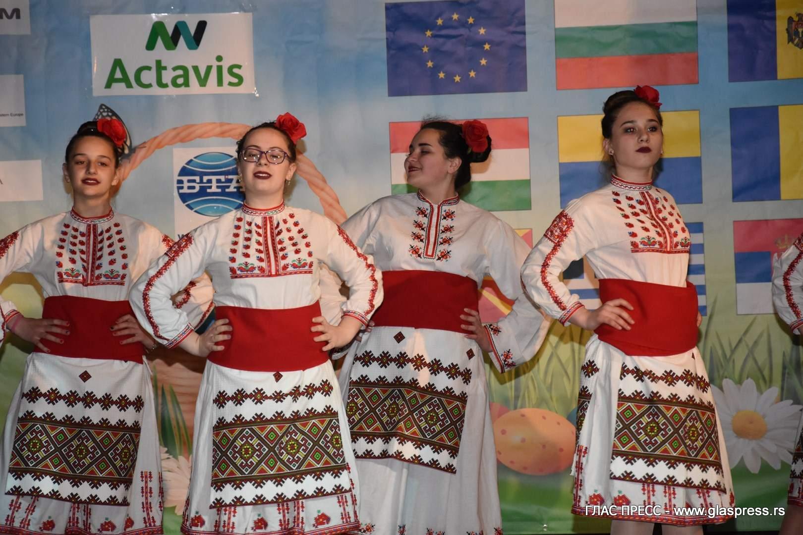 Празничен гала концерт се състоя в Културния център в Босилеград